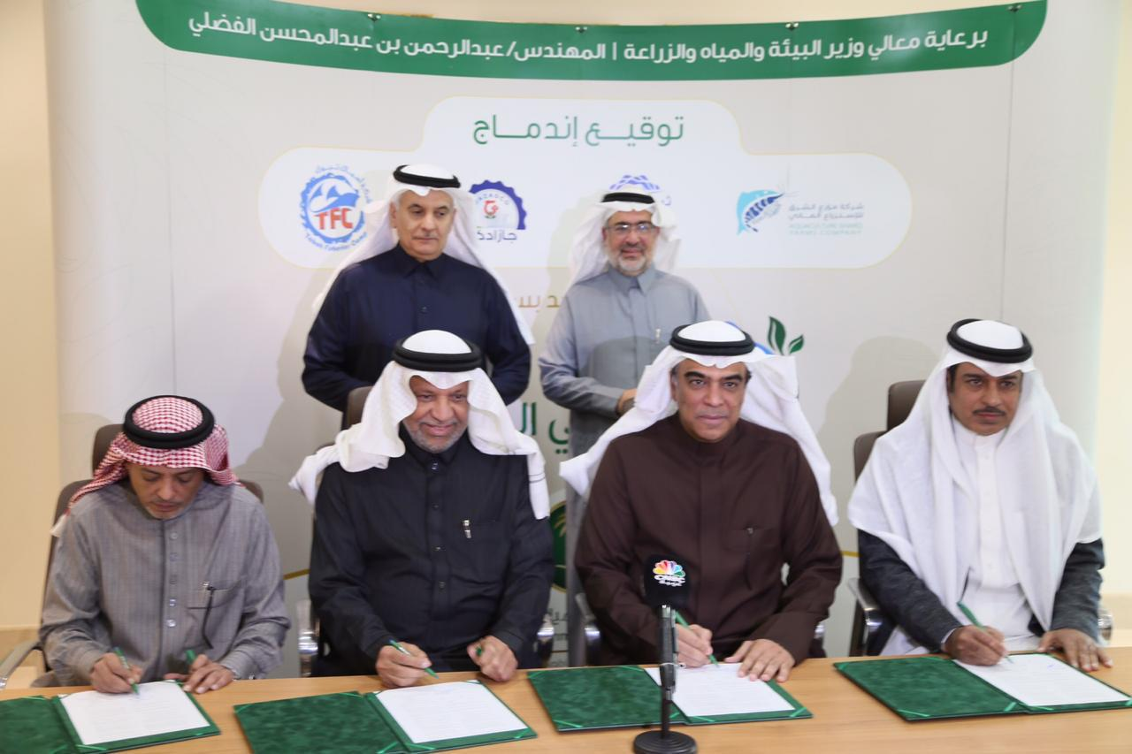 Under the auspices of AlFadley, a SAR500 merger agreement signed by four businesses