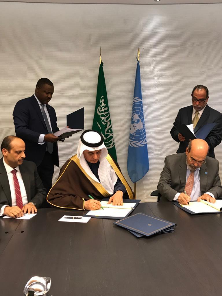 HE Al-Fadley Signs Cooperation Agreement with FAO to Support the Sustainable Rural Agricultural Development Programme