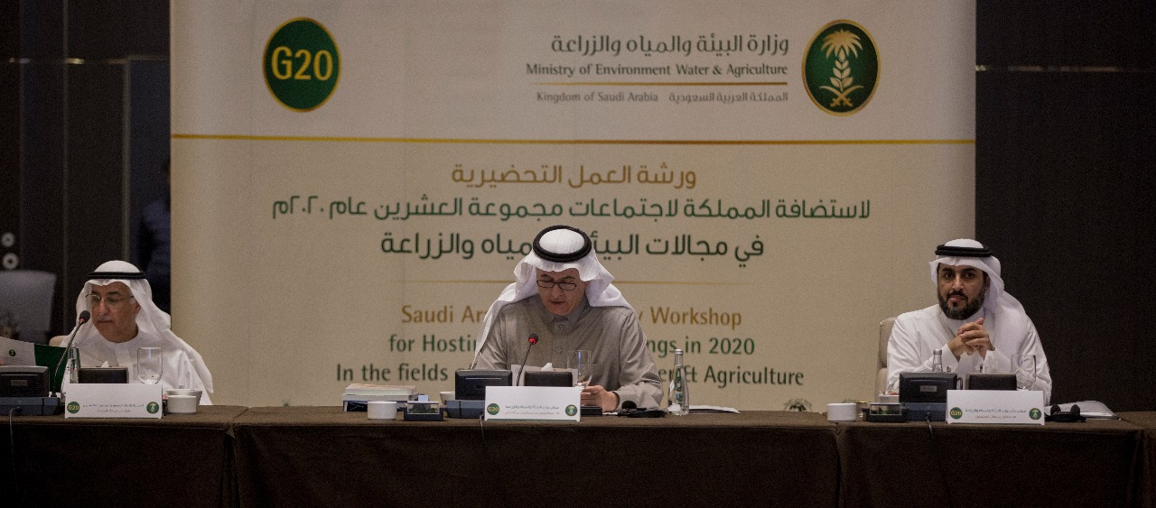MEWA Reviews Key Global Issues to be Discussed in the G20 Saudi Arabia Presidency in 2020