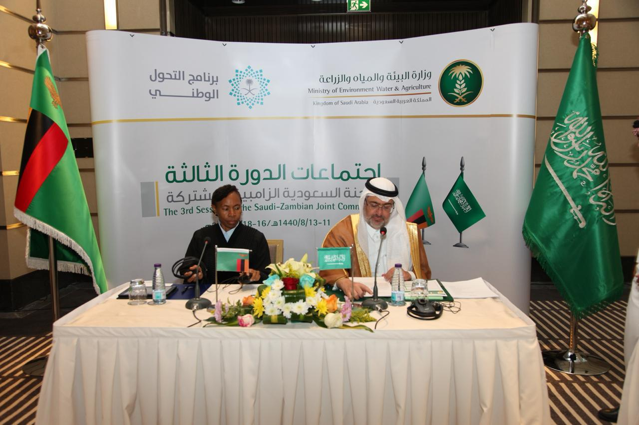 Al-Fadley Signs Capacity Development Agreement with UNEP